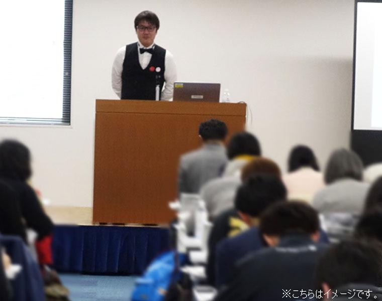 4月12日(木)東海イービジネス研究会@名古屋でセミナーします。
