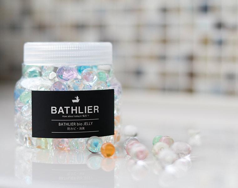 バスルームとは切っても切れないカビ。でも積極的にやってくるカビとは距離を置きたいから置く、納豆菌でできた「バイオゼリー」、発売開始。