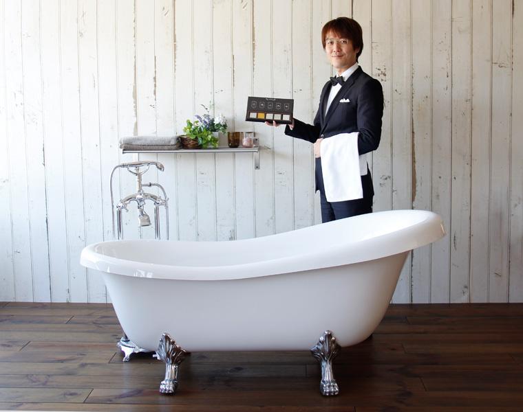 お風呂のソムリエ 松永武